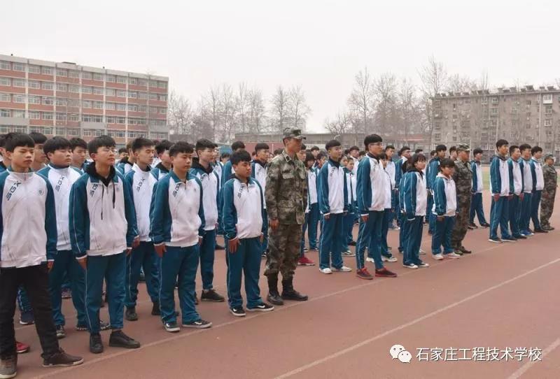 石家庄工程技术学校2018年春季军训
